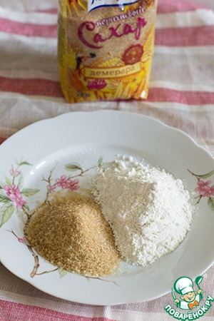 Подготовить остальные ингредиенты: отвесить муку и коричневый сахар.