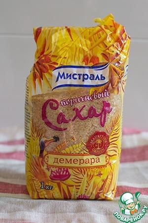 """Я использовала коричневый сахар марки """"Мистраль"""" - и для теста, и для карамели. Использование именно коричневого сахара обязательно в этом рецепте."""
