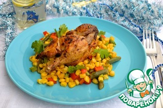Цыплята с пряным кукурузным салатом