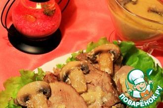 Свиная шейка, тушенная в сливочно-грибном соусе