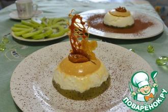 Творожно-карамельный десерт с киви