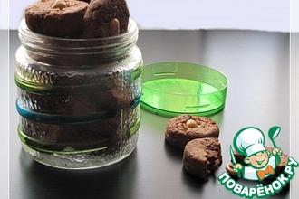 Шоколадное печенье с горчицей и фундуком