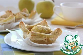 Тарталетки из слоеного теста с яблоками