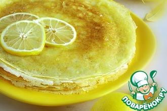 Лимонный блинный пирог