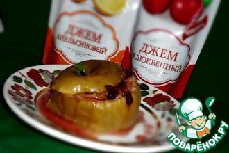 Яблоки, запеченные с апельсиновым джемом