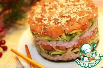 Салатные суши-башенки