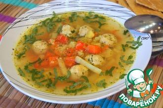 Пряный суп с кус-кусом и фрикадельками