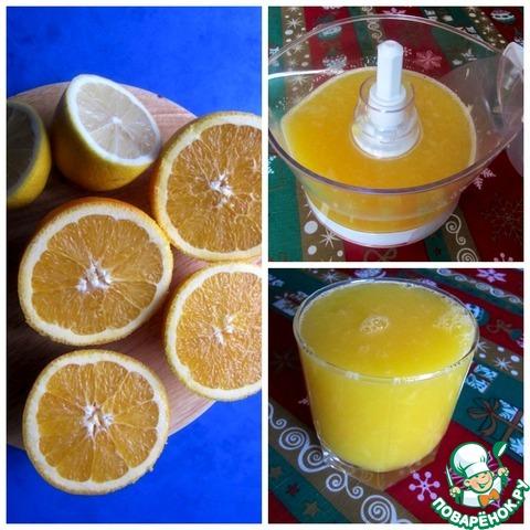 Из 2 апельсинов и 1 среднего лимона выдавить сок. У меня получился 1 (200 г) стакан.