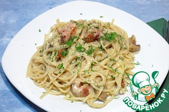 Спагетти в сливочном соусе с беконом и грибами