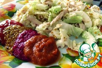 Супердиетический салат