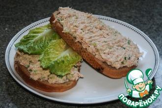 """Tuna Salad"" Салат из тунца"