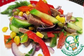 Салат с говядиной (телятиной) и овощами