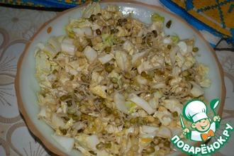 Салат с пророщенным машем и пекинской капустой