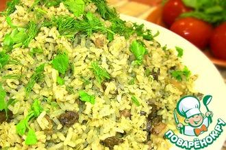 Зеленый плов с печенью-Бахш