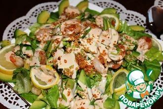Салат с креветками под пикантным соусом