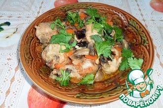 Куриная голень с овощами и черносливом