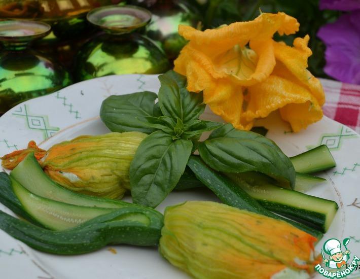 Фаршированные цветки цукини