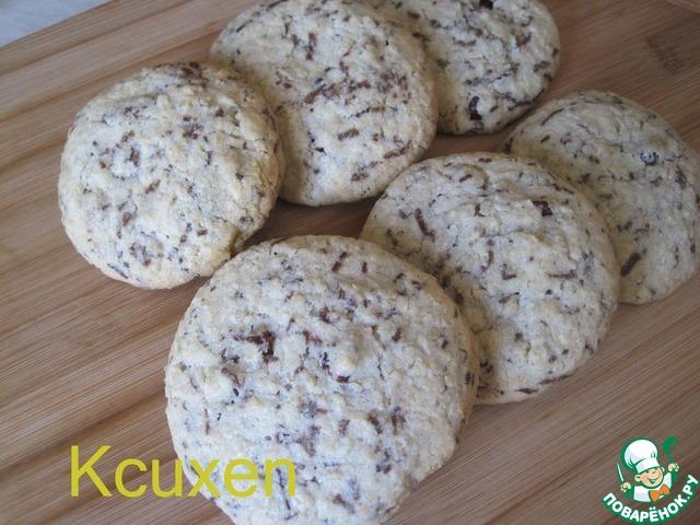 Вынув печенье из духовки, не спешите снимать его с противня. Серединка у печенья мягкая, пусть немного затвердеет при остывании.