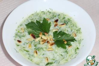 """Холодный болгарский суп """"Таратор"""""""