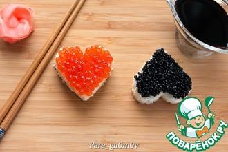 """Прессованные суши """"Сердце"""""""