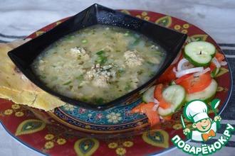 Суп-кюфта