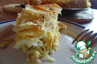 Пирог с кабачками и лавашем