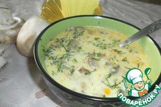 Сырный суп с шампиньонами и курицей