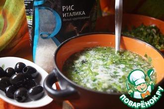 Лёгкий суп с рисом и маслинами