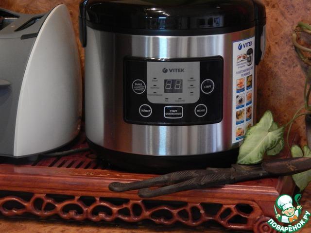 Это блюдо мы готовим в мультиварке VITEK VT-4210.