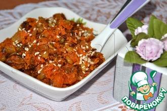 Халва из моркови с изюмом, орехами, семечками в мультиварке