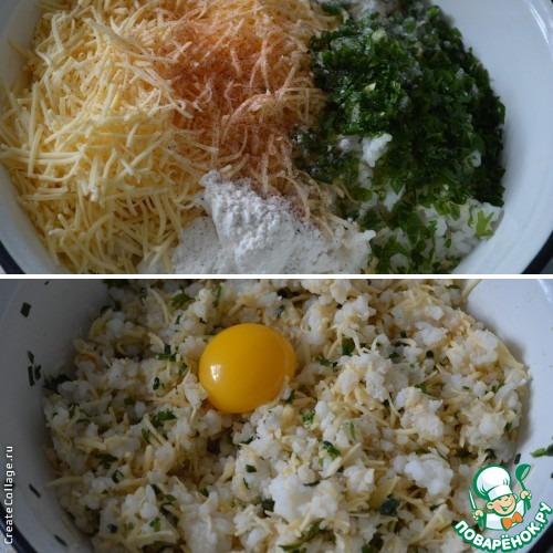 Рис заранее отварить, остудить.    Сыр натереть на средней терке.     Зелень измельчить.     Соединить рис, сыр, зелень, муку, соль, перец и паприку. Добавить желток, хорошо перемешать.