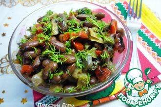 Теплый грибной салат с красной фасолью