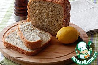 Хлеб с лимоном и перцем