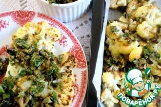 Стейки из цветной капусты с оливками и зеленью