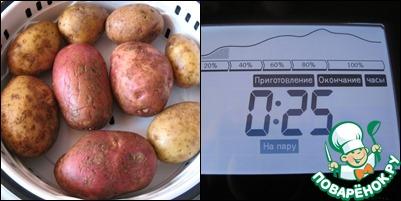 """Картофель тщательно вымыть и отварить до готовности.    Я картофель """"в мундире"""" обычно готовлю на пару."""