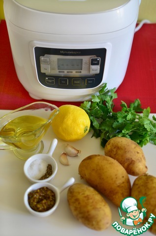 Готовить картофель будем в мультиварке Vitek- 4204 GY. Благодаря 3D нагреву картофель равномерно пропекается со всех сторон.    Подготовим продукты и приступим к приготовлению.