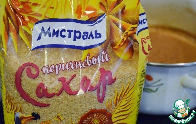 Сахар ТМ Мистраль залить молоком. Молоко можно взять кокосовое, соевое. Я делаю миндальное молоко по этому рецепту http://www.povarenok .ru/recipes/show/740  70/.