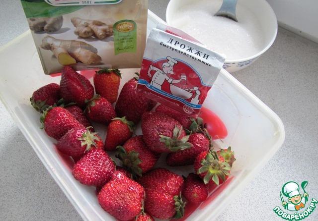 Клубнику можно использовать и свежую, и замороженную. Замороженную клубнику предварительно разморозить. Если нет свежего имбиря, можно взять сушеный.