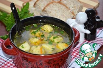 Овощной суп с сырными шариками