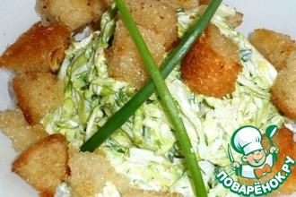 Зеленый салат с гренками