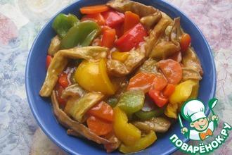 Баклажаны в кисло-сладком соусе с овощами