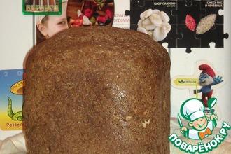 Ржаной хлеб по мотивам Бородинского