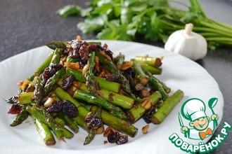 Тёплый салат из спаржи и изюма