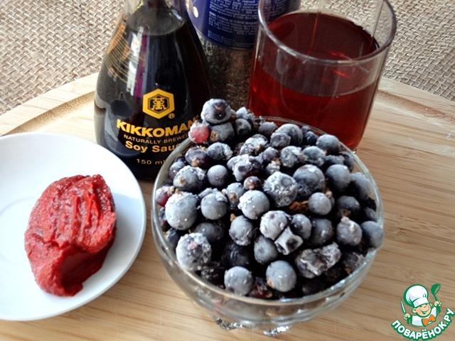 Свежие ягоды смородины промойте, обсушите. Я использовала замороженные.