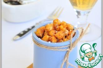 Орешки из нута под пиво