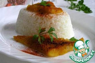 Треска с паприкой и рисом