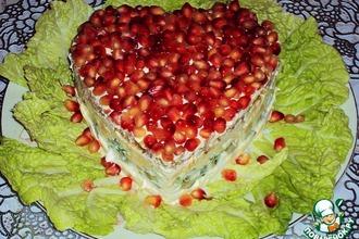 """Салат """"Рубиновое сердце"""""""