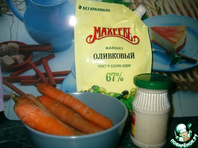 Вот из такого небольшого набора продуктов получается вкуснейшая намазка-соус к докторской колбаске, отварному языку, отварной говядине или телятине.   Время приготовления указано без учёта времени, которое нужно для отваривания моркови. На фото морковь уже отварена и охлаждена.
