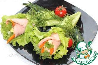 Конвертики из ветчины с салатом