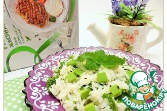 Рисовый салат с авокадо, черным кунжутом и мелиссой